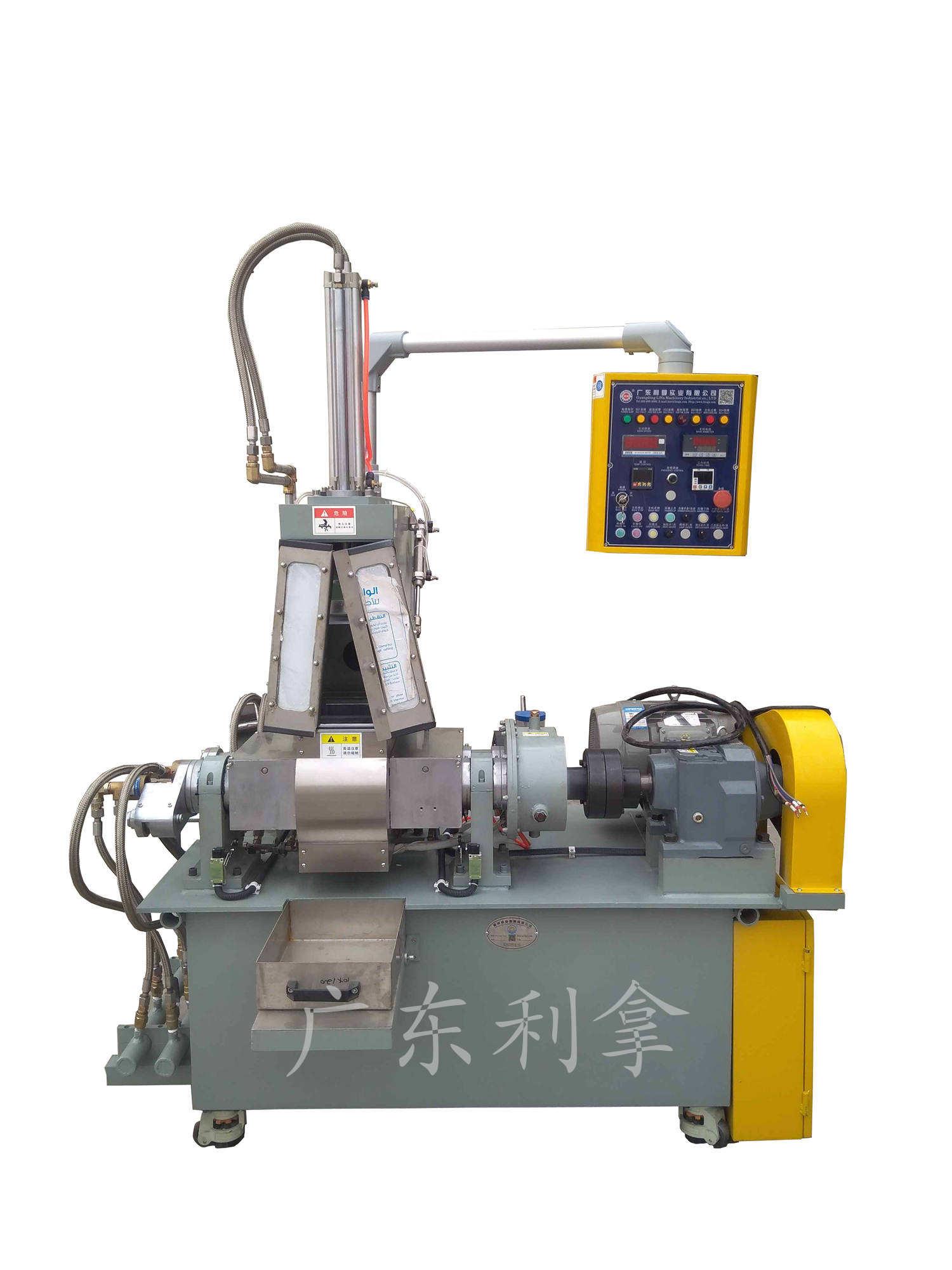 深圳小型环保密炼机,小型实验型密炼机-广东利拿