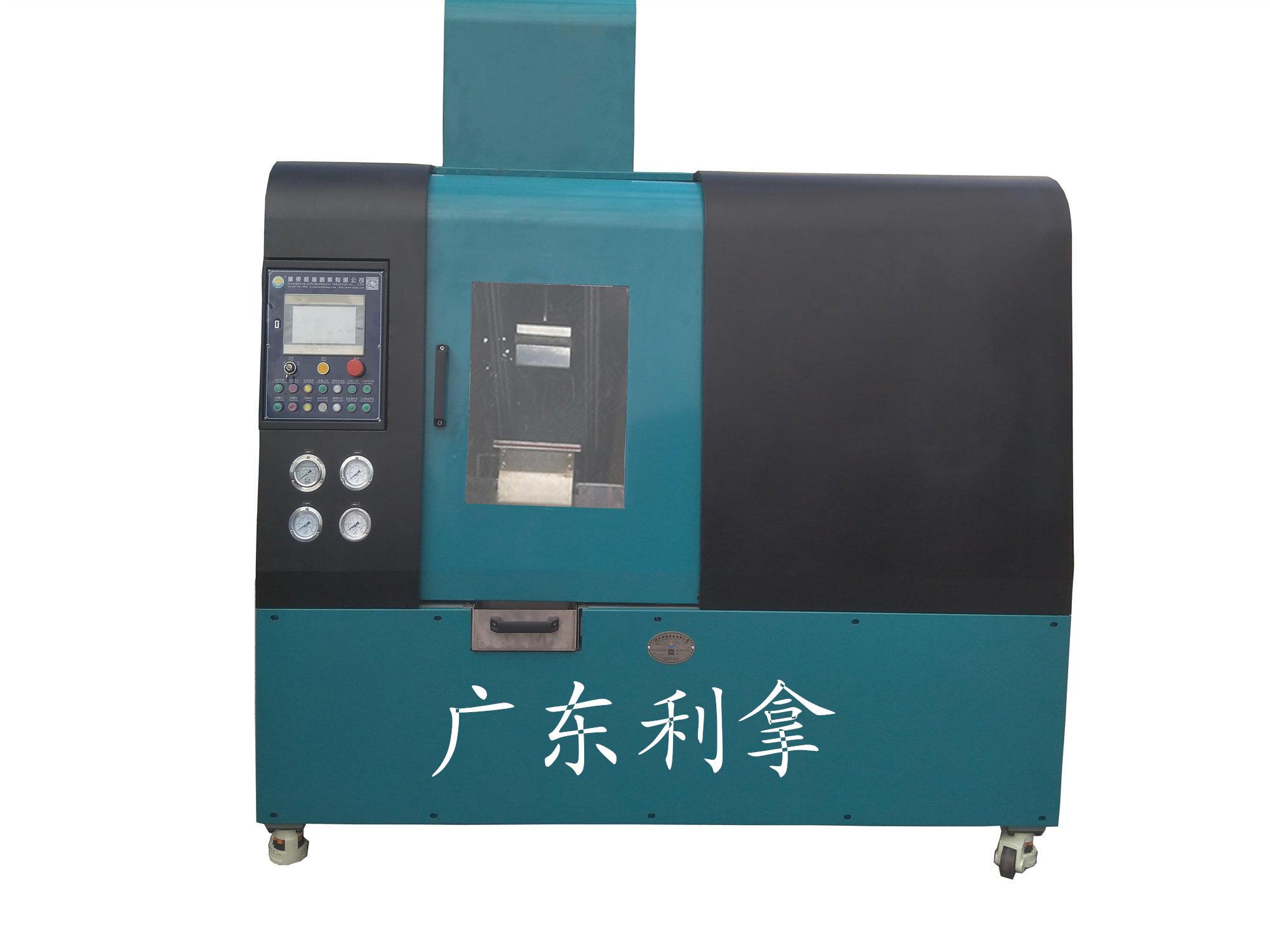 珠海小型环保密炼机,小型实验型密炼机-广东利拿