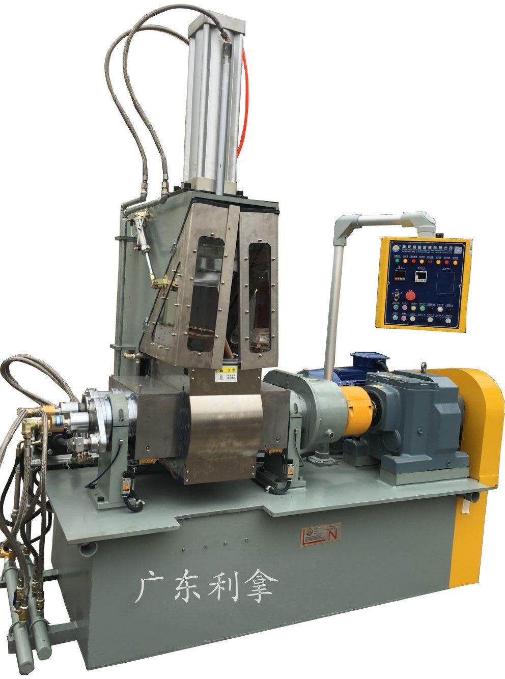 东莞小型环保密炼机,小型实验型密炼机-广东利拿