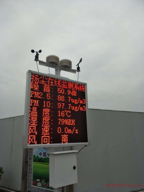 专业全彩屏幕显示系统供应商|潍坊led电子屏幕价格