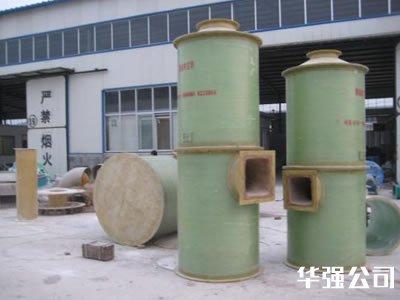 玻璃钢脱硫除尘器批发-衡水哪里有供应质量好的玻璃钢脱硫除尘器