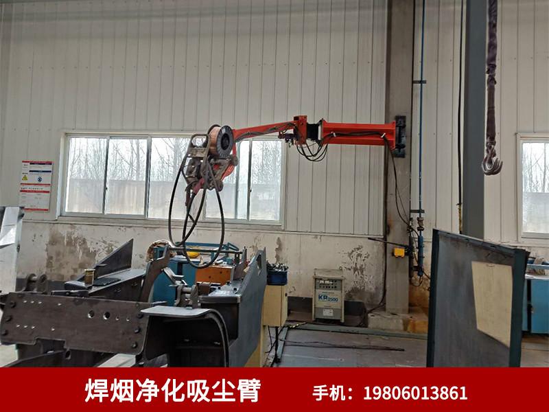 山西汽车制造焊接工业焊接机器人自动化设备 焊接吸尘臂厂家定制