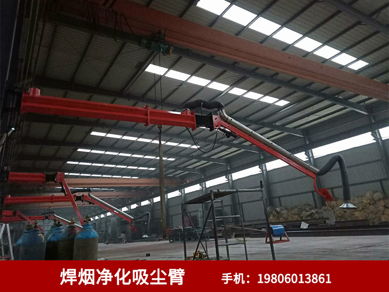 山西自动化设备厂家供应环保设备焊接吸尘臂防摆动定位式空间悬臂