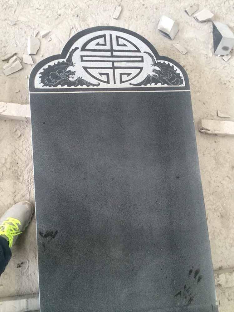 芝麻黑墓碑主碑
