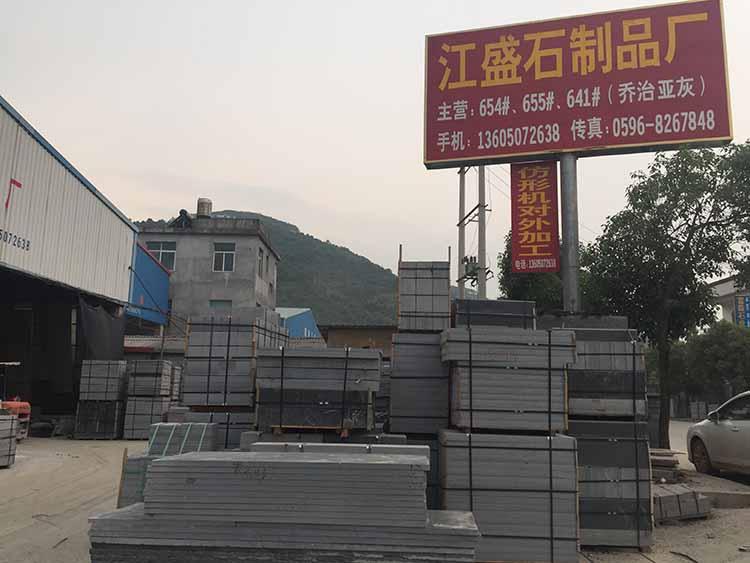 哪有合格的大小头墓碑石价格_大小头墓碑石价格供货厂家