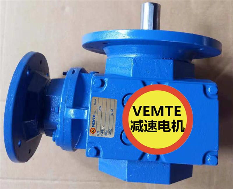 自锁减速器厂家SF47DRS80M4,SF47DRS90M4