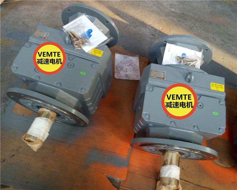 马达减速箱RF167YS280M4,RF167YS315M4