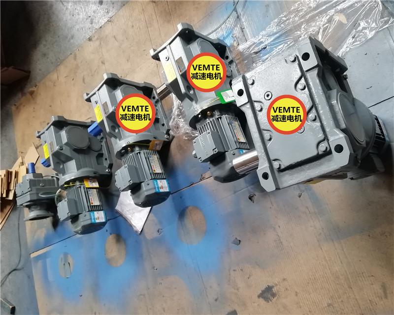 立式减速机减速机1:4 减速机4转 0.37KW减速机