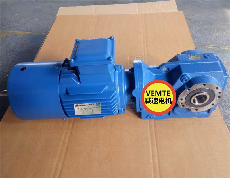 制动马达齿轮减速机KA127Y200M4,KA127Y180