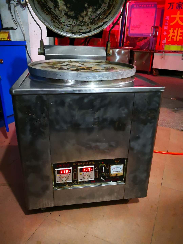 南平库存积压商品回收_可信赖的物资回收邦达旧货回收提供