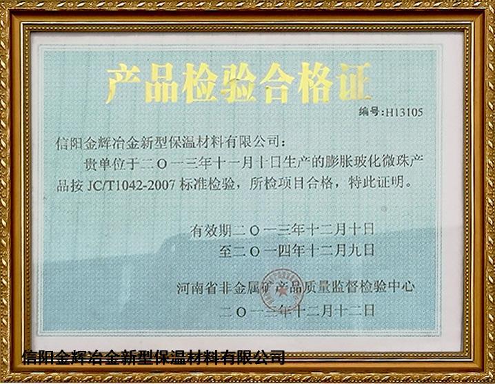 30-50目玻化微珠厂家推荐-50-70目玻化微珠专业报价