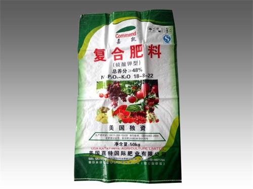【心心念念】化肥用編織袋訂制//化肥用編織袋生產商、供應商