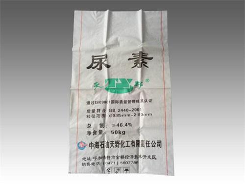 化工编织袋-山东价格合理的编织袋上哪买