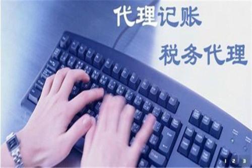 广州白云区西槎路注册公司