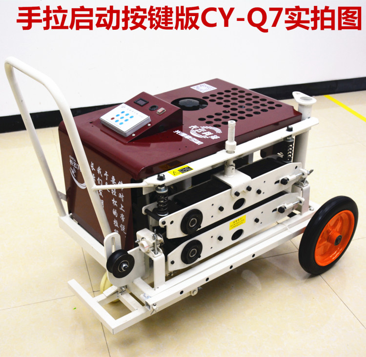 2019長云科技新款光纜牽引機制造公司-在哪能買到實用的光纜牽引機
