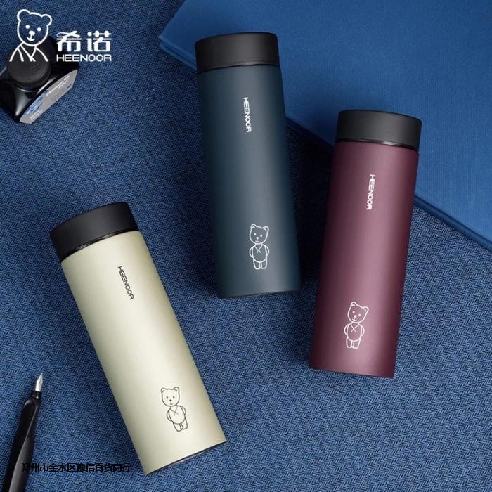 郑星游2注册希诺杯杯图片-郑星游2注册水杯批发市场