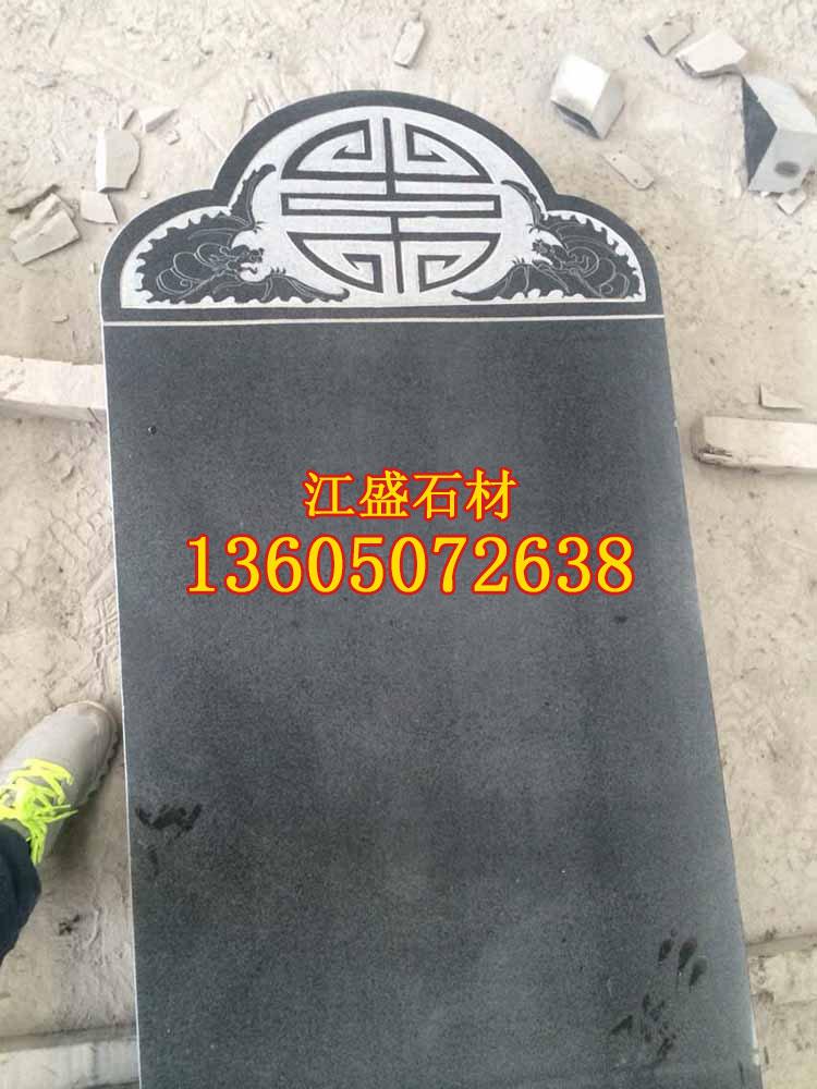 大小头墓碑厂家厂商出售 福建具有口碑的大小头墓碑厂家