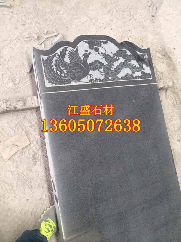 墓碑石价格低价批发 福建知名墓碑石价格介绍