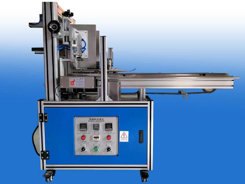 热熔胶封盒机厂家-鑫锐机械专业供应热熔胶封盒机