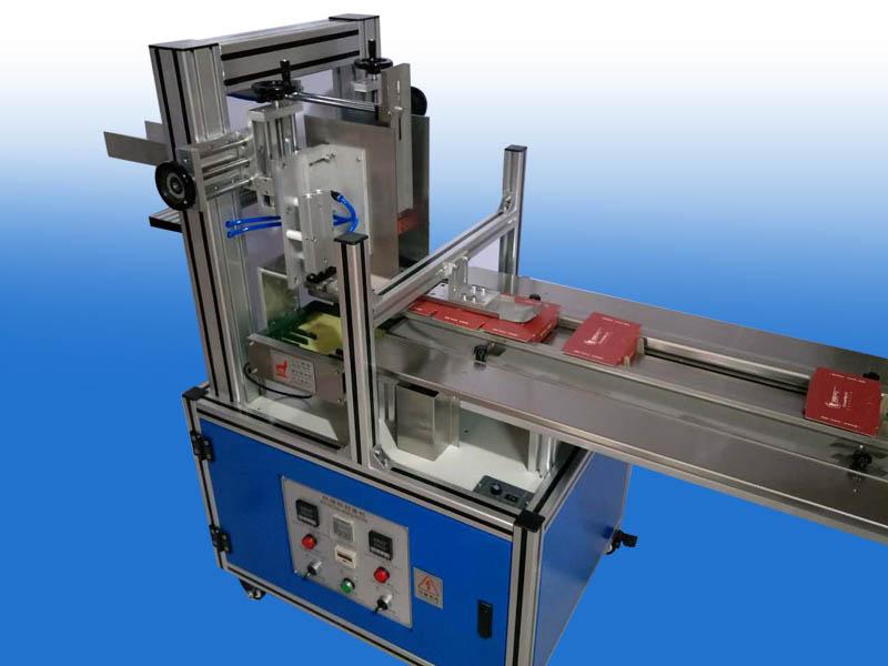 全自动热熔胶封盒机加盟-实用的热熔胶封盒机在哪买