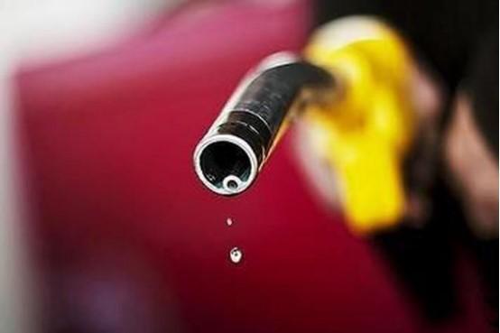 汽油基础原料