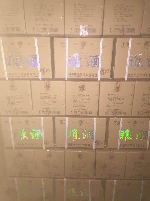 淮南酱香白酒|销量好的河南睢王酱香酒出售