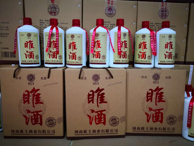 睢酒怎么樣-河南睢酒供應物超所值的河南睢王醬香酒
