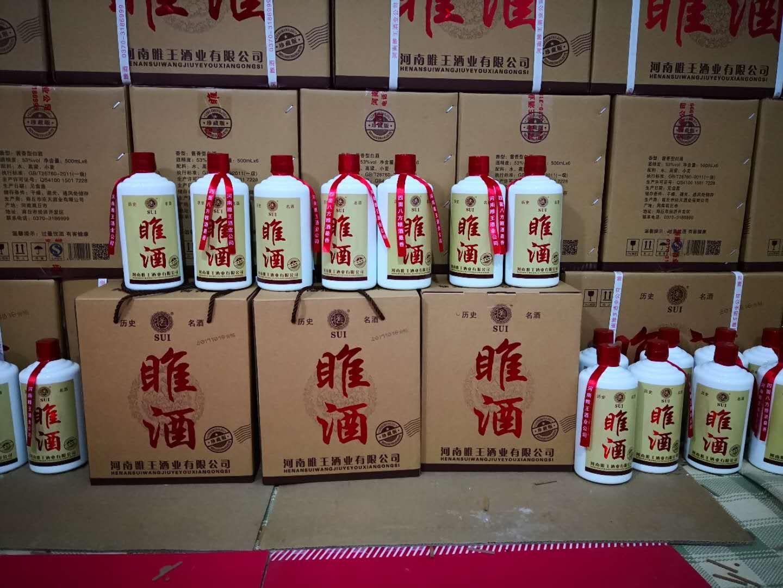 滨州酱香酒哪家好-去哪找声誉好的河南睢王酱香酒生产商