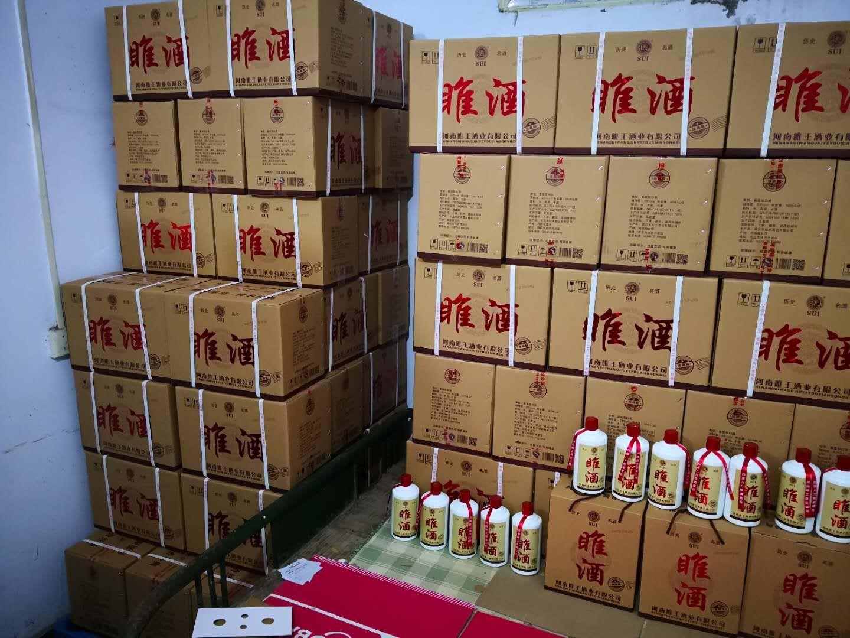 酱香酒公司|商丘价格实惠的河南睢王酱香酒批发