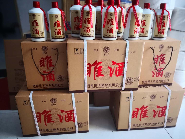 酱香白酒公司|河南睢酒供应销量好的河南睢王酱香酒