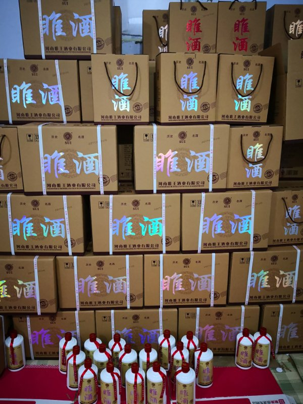 酱香酒怎么样|口碑好的河南睢王酱香酒供应
