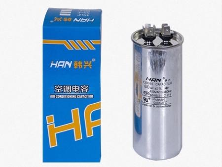 空调电容器|邢台质量好的电容器品牌推荐