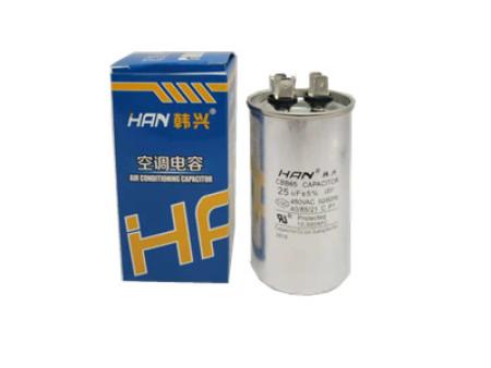 臺州空調電容器型號-韓興電子質量好的空調電容器
