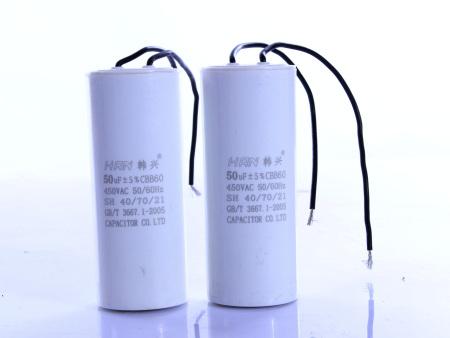 河南刨冰机电容器-怎么买质量硬的刨冰机电容器呢