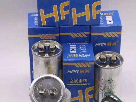 粉碎机电容器市场价格_好的电容器要去哪买