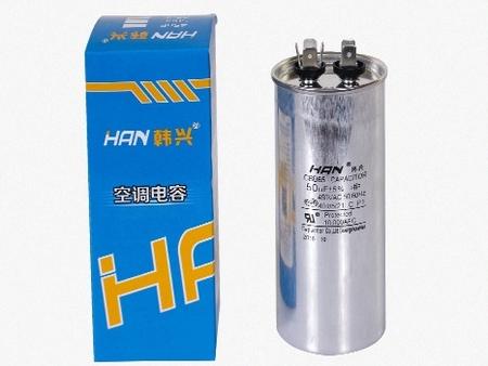 臺州空調電容器-供應韓興電子實惠的空調電容器