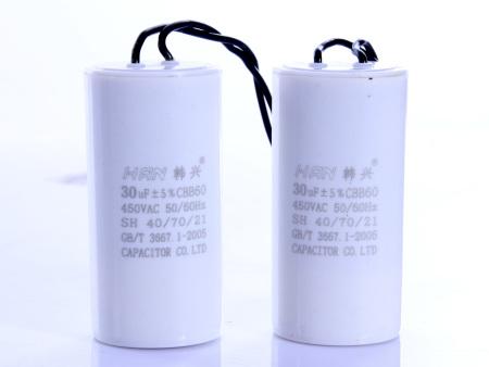 水泵電動器|水泵電容器價格|水泵電容器廠家就選韓興電子