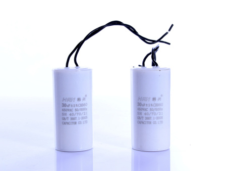 鼓風機電容器_買電容器就來韓興電子