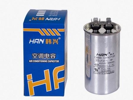 北京空调电容器|空调电容器上哪买好