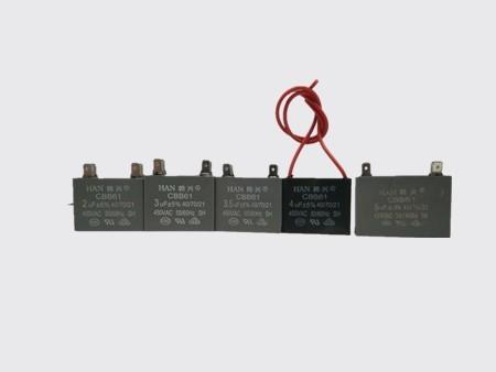 水泵电容器价格_如何选购家电电容器
