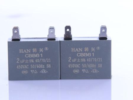 雪花机电容器厂家-供应邢台耐用的家电电容器