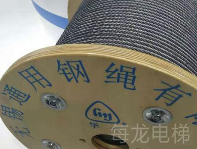 泸州钢芯钢丝绳-口碑好的电梯专用钢丝绳供应商当属每龙