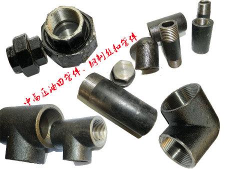 西安油田d8管件羊角阀煤矿液压胶管加工天然气全焊接球阀