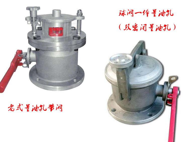加油站配件铝合金快速接头槽车球阀油气回收卸油阀量油孔呼吸阀