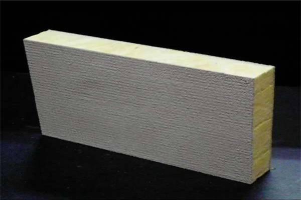 湖南网织岩棉板|北京市实惠的网织岩棉板哪里?#26032;? /></a>                     <div class=