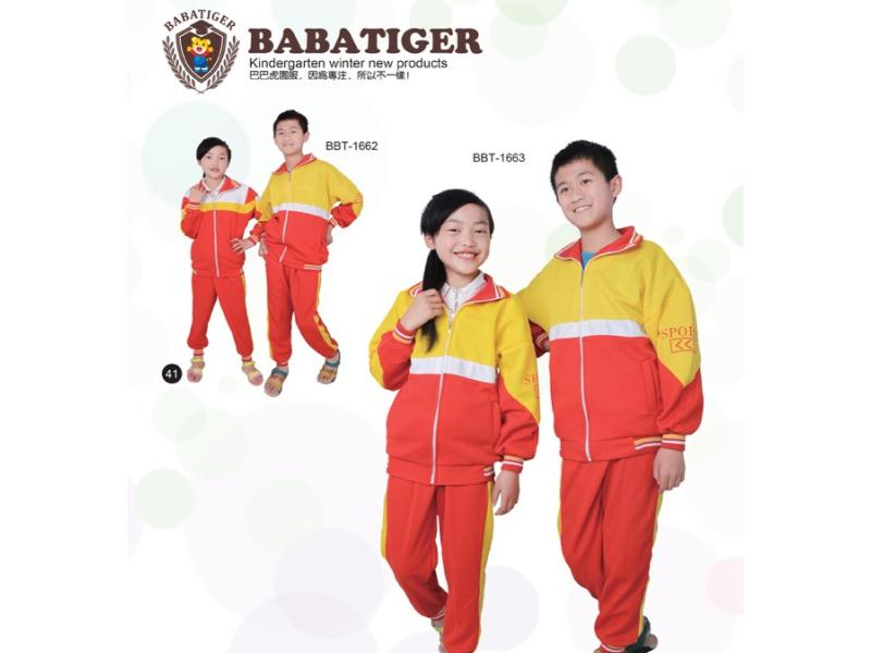 中小學校服招商_知名的中小學校服供應商當屬巴巴虎服飾