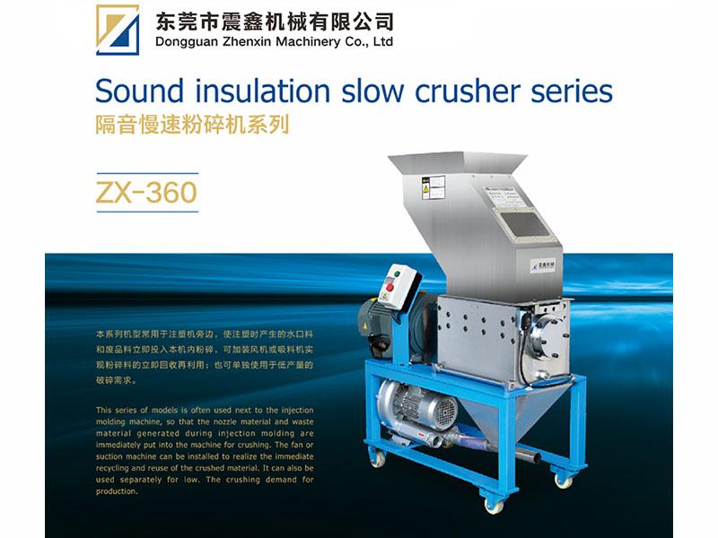 低速粉碎机-高质量的粉碎机在哪可以买到
