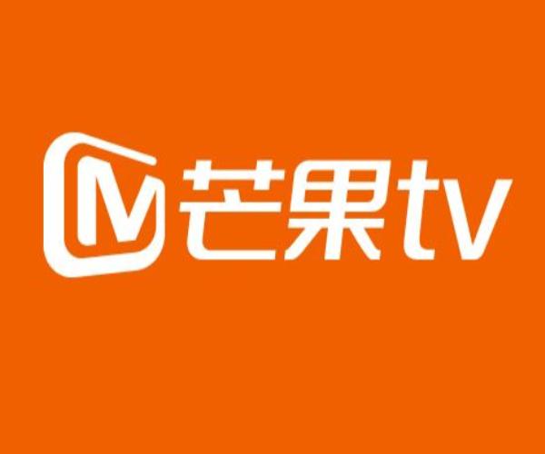 芒果TV广告