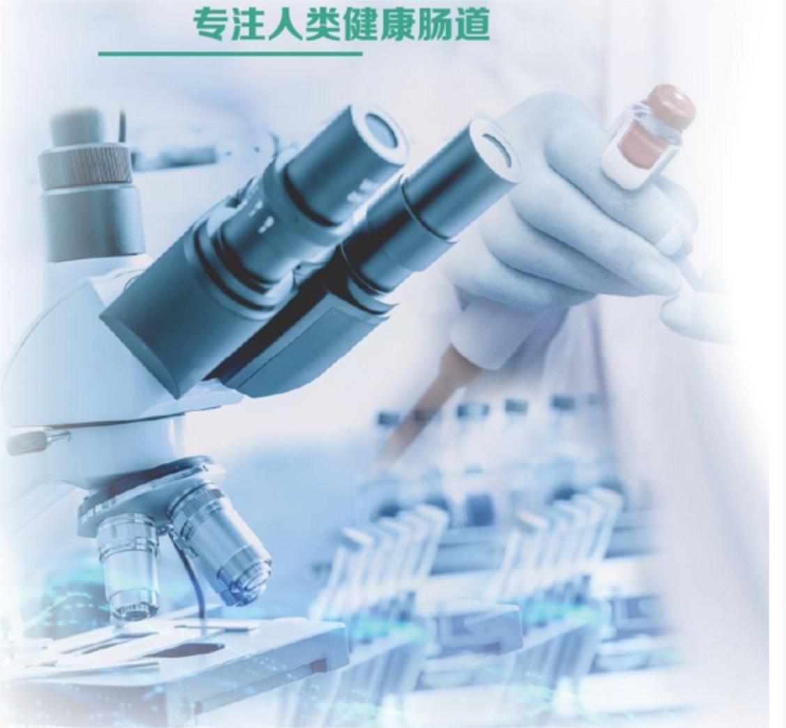 粪菌移植技术方案流程
