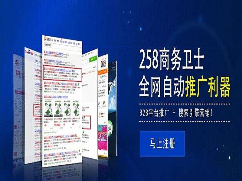 邯郸全网推广,邯郸信息推广,全网信息推广